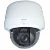 IP Dome Spectra® Professional