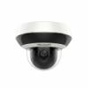 Network PTZ Camera, Hikvision DS-2DE2A404IW-DE3