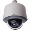 Spectra® IP Dome 2MPx, WDR, 20x